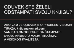 knk-tekst-03b.png